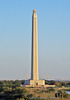 The San Jacinto Monument